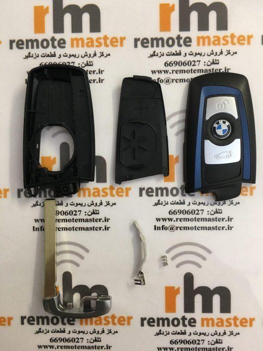 قاب ریموت BMW 2